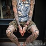 tattoo on his knee for a guy 1