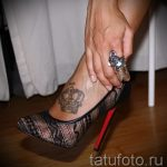 tattoo on the foot crown 5