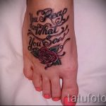 tattoo on the foot female - Photo example of the finished tattoo on 23.05.2016 2
