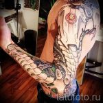 tattoo sleeve armor - an example of the finished tattoo 16052016 2