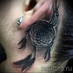 Dreamcatcher tattoo behind the ear - photos of finished tattoos options 1