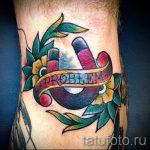 Тату магнит - фото пример готовой татуировки от 24072016 11