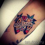 Тату магнит - фото пример готовой татуировки от 24072016 5