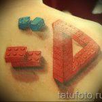 бесконечный треугольник тату - фото пример классной татуировки от 14072016 3