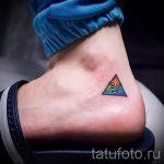классный тату треугольник - фото пример классной татуировки от 14072016 4