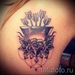 классный тату треугольник - фото пример классной татуировки от 14072016 6