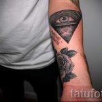 масонский треугольник тату - фото пример классной татуировки от 14072016 2
