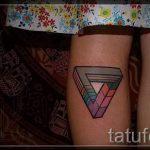 перевернутый треугольник тату - фото пример классной татуировки от 14072016 3