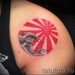 тату восходящее солнце - фото классной готовой татуировки от 14072016 3