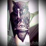тату всевидящее око в треугольнике значение - фото пример классной татуировки от 14072016 1
