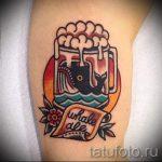 тату кит классная работа - фото вариант готовой татуировки от 14072016 18