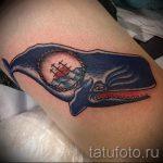тату кит классная работа - фото вариант готовой татуировки от 14072016 20
