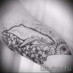 тату кит классная работа - фото вариант готовой татуировки от 14072016 21