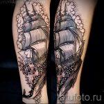 тату кит классная работа - фото вариант готовой татуировки от 14072016 32