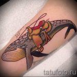 тату кит классная работа - фото вариант готовой татуировки от 14072016 35