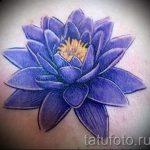 тату лилия водяная - фото пример татуировки от 13072016 2