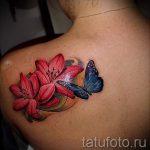 тату лилия на лопатке - фото пример татуировки от 13072016 3