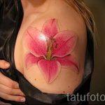 тату лилия на руке - фото пример татуировки от 13072016 3