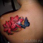 тату лилия с бабочкой - фото пример татуировки от 13072016 1