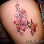тату лилия с бабочкой - фото пример татуировки от 13072016 2