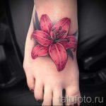 тату лилия цветная - фото пример татуировки от 13072016 1