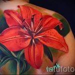 тату лилия цветок - фото пример татуировки от 13072016 3