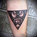 тату сова в треугольнике - фото пример классной татуировки от 14072016 1
