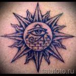 тату солнце глаз - фото классной готовой татуировки от 14072016 1