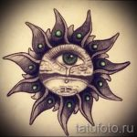 тату солнце глаз - фото классной готовой татуировки от 14072016 2
