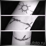 тату солнце с надписью - фото классной готовой татуировки от 14072016 2