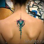 тату треугольник на спине - фото пример классной татуировки от 14072016 2