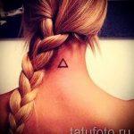 тату треугольник на шее - фото пример классной татуировки от 14072016 1
