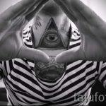 тату треугольник с глазом - фото пример классной татуировки от 14072016 2