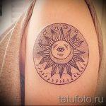 Augen Sonne Tattoo - cool Foto des fertigen Tätowierung auf 14072016 1