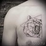 Bear tattoo in the triangle - Photo example of a cool tattoo on 14072016 2