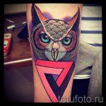 Eule Tattoo in einem Dreieck - Foto Beispiel eines kühlen Tätowierung auf 14072016 2