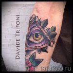 Eye tattoo mountain in the triangle - Photo example of a cool tattoo on 14072016 1