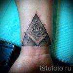 Freimaurerischen Dreieck Tattoo - Foto Beispiel eines kühlen Tätowierung auf 14072016 1