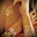 Gold glitter tattoo - Photo example of 24072016 1