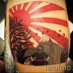 Japanische Sonne Tattoo - cool Foto des fertigen Tätowierung 14072016 2
