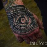 Masonic triangle tattoo - Photo exemple d'un tatouage frais sur 14072016 1