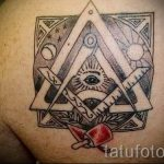 Masonic triangle tattoo - Photo exemple d'un tatouage frais sur 14072016 2