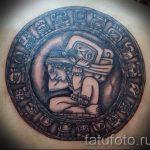 Maya-Sonne Tattoo - cool Foto des fertigen Tätowierung 14072016 1