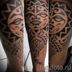 Polynésie soleil tatouage - une photo du tatouage fini sur la classe 14072016 3