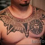 Polynesia tattoo sun - a photo of the finished tattoo on classroom 14072016 2