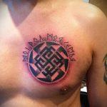 Slavic soleil tatouage - photo fraîche du tatouage fini 14072016 3