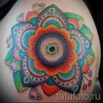 Sonne Tattoo Farbe - cool Foto des fertigen Tätowierung auf 14072016 1