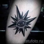 Sonne Tattoo auf seinem Bein - ein kühles Foto des fertigen Tätowierung 14072016 5