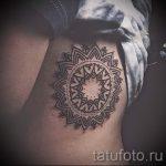 Sonne Tattoo - cool Foto des fertigen Tätowierung auf 14072016 1