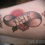 Sonne Tattoo mit dem Wort - cool Foto des fertigen Tätowierung auf 14072016 2